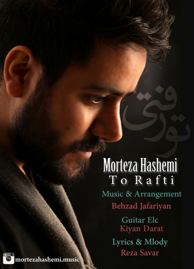 Morteza-Hashemi-To-Rafti